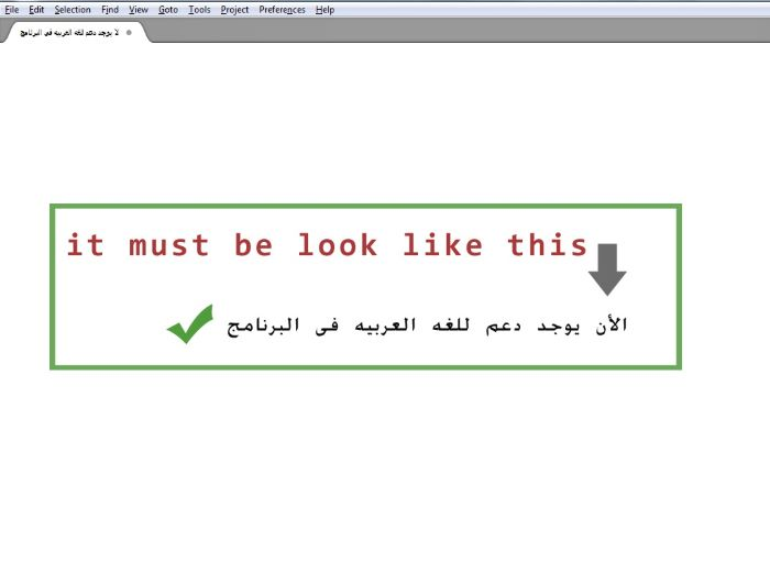How-To-add-the-Arabic-Language-for-Your-Magento-Store?